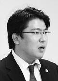 久保木亮介(法律監修/弁護士)