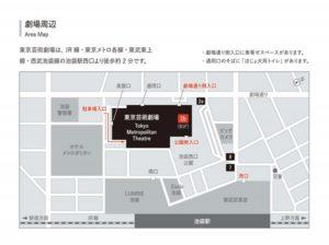 東京芸術劇場シアター・ウエストMAP